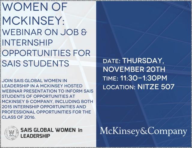 112014 McKinsey Event Flyer
